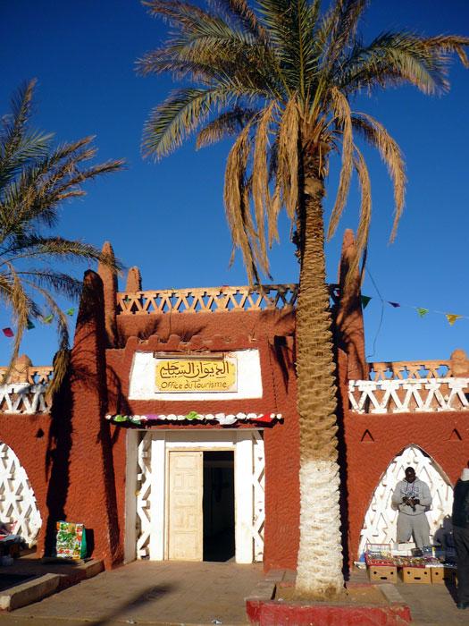 algeria306