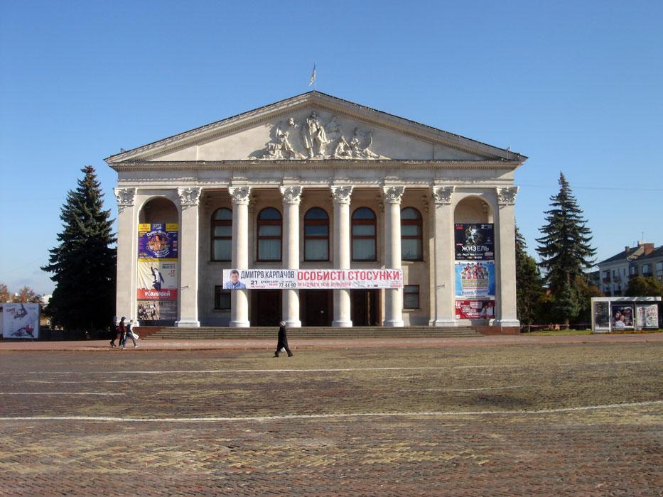 ukrayna115